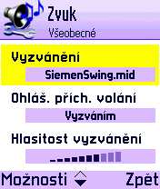 Siemens SX1 - displej