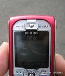 Philips 535