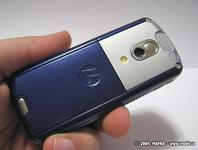 Motorola E398