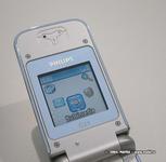 Philips 639