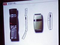 Koncepty Vodafone JP