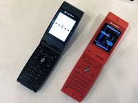 Vodafone KOTO (Toshiba)