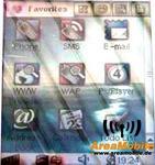 Sharp T-Mobile komunikátor