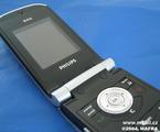 Philips 655