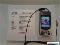 Mitsubishi M760