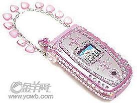 Čínské mobily