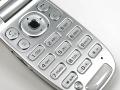 Sony Ericsson Z300i