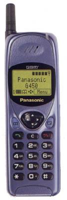 Panasonic G450 - metalízově modrá