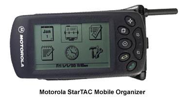 StarTAC Mobile Organizer